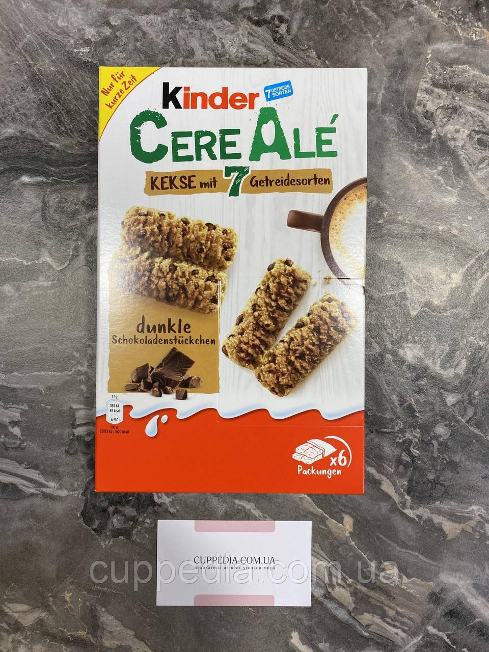 Злакове печиво Kinder Cereale з шоколадом 204 грм
