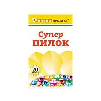 МультиВітамінний комплекс Супер-пилок (SuperPollen) Пчелопродукт, 20 капсул