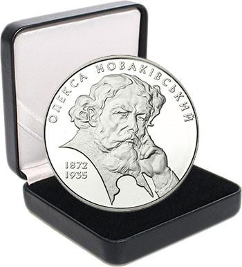 """Срібна монета НБУ """"Олекса Новаківський"""""""