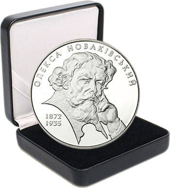 """Срібна монета НБУ """"Олекса Новаківський"""", фото 2"""