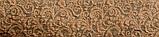 Чехол на угловой диван натяжной еврочехол накидка жаккардовый Коричневый без оборки турецкие, фото 10