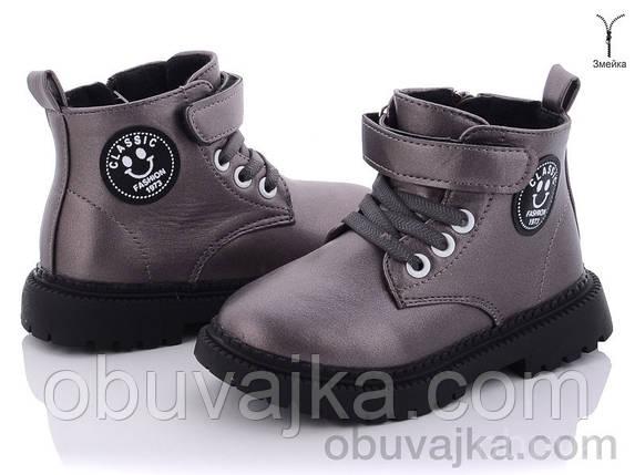 Детская демисезонная обувь 2021 Осенние ботиночки от фирмы BBT(27-32), фото 2