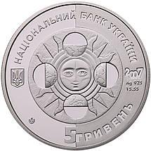 """Срібна монета НБУ """"Козеріг"""", фото 3"""