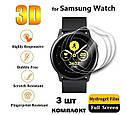 Гидрогель пленка 3шт для часов Samsung \Gear S3 S2 Sport Active 2 Бронированная гидрогелевая пленка, фото 2