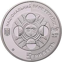 """Срібна монета НБУ """"Скорпіон"""", фото 3"""
