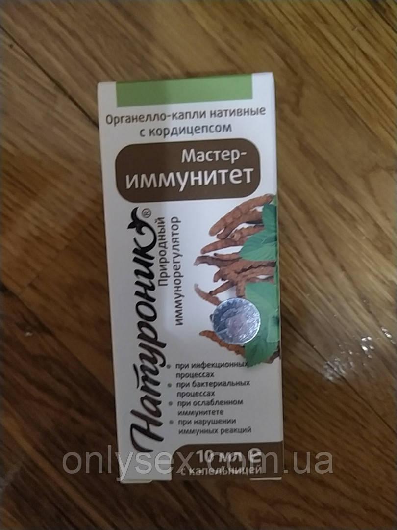 Капли Натуроник Мастер-Иммунитет с кордицепсом против корона вирусов