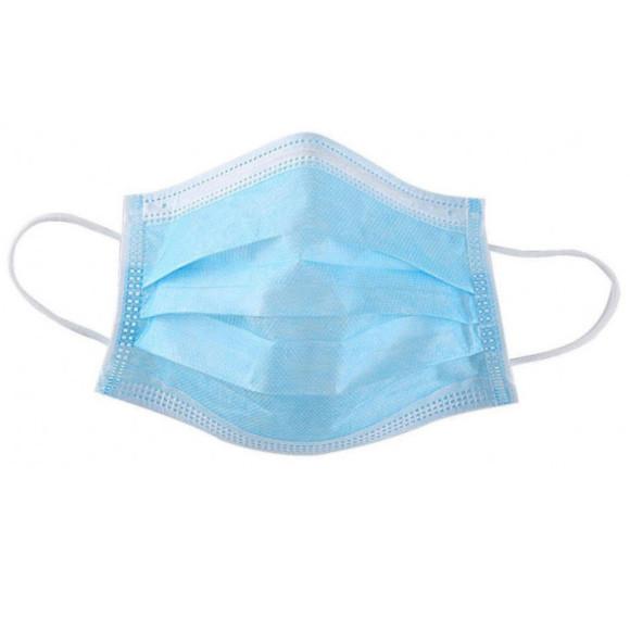 Медицинская маска Стандарт Плюс хирургическая штампованная трехслойная, с зажимом для носа 100 штук Голубой