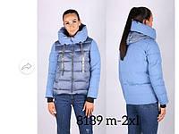 Голубая весенняя куртка Женская весенняя короткая дутая куртка