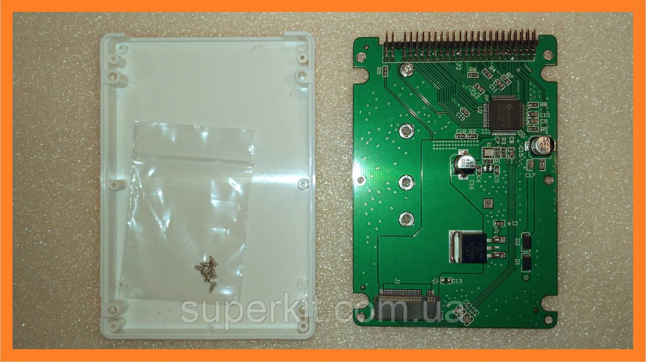"""Переходник M.2 SSD (с интерфейсом подключения sata) - IDE hdd винчестер 2,5"""" закрытый"""