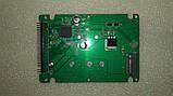 """Переходник M.2 SSD (с интерфейсом подключения sata) - IDE hdd винчестер 2,5"""" закрытый, фото 5"""