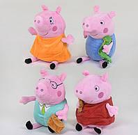 Детская мягкая игрушка Свинка Пеппа с игрушкой. Детская игрушка, мягкие игрушки, подарки для детей
