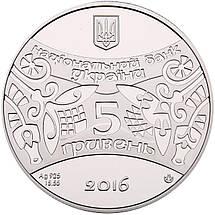 """Срібна монета НБУ """"Рік Мавпи"""", фото 2"""