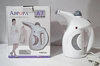 Ручной отпариватель для одежды вертикальный Аврора А7 для дома Пароочиститель или дорожный паровой утюг