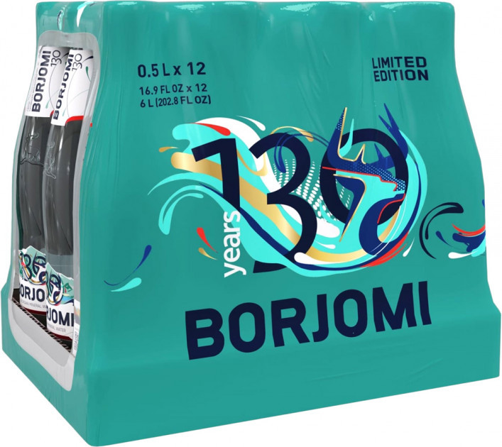 Упаковка минеральной лечебно-столовой сильногазированной воды Borjomi 0,5 х 12 стеклянных бутылок