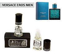 Сооблазнительный фужерный мужской аромат Аналог на Versace Eros (Дубай), фото 1
