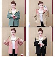 Женская повседневная ветровка с капюшоном свободная куртка, фото 1
