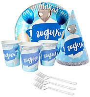 """Набор одноразовой посуды """"1 годик мальчик"""" (10 тарелок, 10 вилок, 10 стаканчиков, 10 колпачков)"""