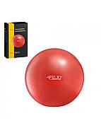 Мяч для пилатеса, йоги, реабилитации 4FIZJO 22 см 4FJ0138 Red. Гимнастический мяч спортивный, шар