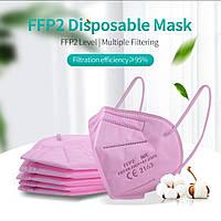 Маска KN95 FFP2 10 шт пятислойная респираторная защитная многоразовая розовая полумаска респиратная распиратор