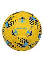 Мяч футзальный SportVida SV-PA0027 размер 4