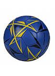 Мяч футзальный SportVida SV-PA0028 размер 4, фото 3