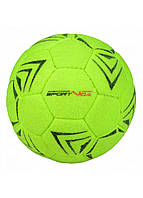 Мяч футзальный SportVida SV-PA0026 размер 5
