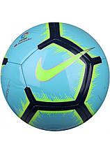 Мяч футбольный Nike La Liga Pitch SC3318-483 размер 5