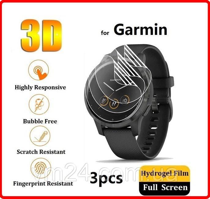 Гидрогель пленка 3шт для часов Garmin Vivoactive 2  Бронированная гидрогелевая пленка