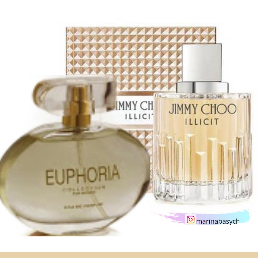 Euphoria Collection: 14 (100 мл)