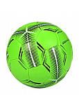Мяч футзальный SportVida SV-PA0030 размер 4, фото 2