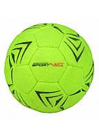Мяч футзальный SportVida SV-PA0025 размер 4