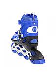 Роликовые коньки детские Nils Extreme NJ1828A размер 31-34 Blue. Ролики для детей, фото 7