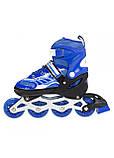 Роликовые коньки детские Nils Extreme NJ1828A размер 31-34 Blue. Ролики для детей, фото 9