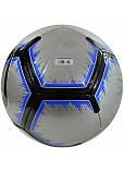 Мяч футбольный Nike Pitch SC3316-095 размер 5, фото 3