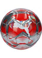 Мяч футбольный Puma Future Flash Ball 083262-01 размер 5