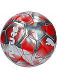 Мяч футбольный Puma Future Flash Ball 083262-01 размер 5, фото 2