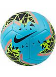 Мяч футбольный Nike Pitch SC3807-486 размер 5, фото 2
