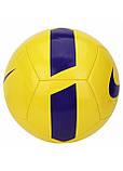 Мяч футбольный Nike Pitch Team SC3166-701 размер 5, фото 2