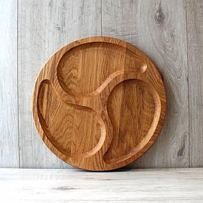 Менажниця кругла дерев'яна три поділки Ø 250 мм (Т10), фото 2
