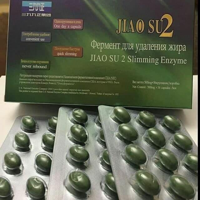 Фермент для удаления жира jiao su 2 для тяжело худеющих Slimming Enzyme нового поколения