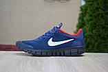 Кроссовки распродажа АКЦИЯ 550 грн последние размеры Nike 41р 26 см люкс копия, фото 7