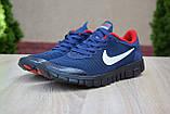 Кроссовки распродажа АКЦИЯ 550 грн последние размеры Nike 41р 26 см люкс копия, фото 2