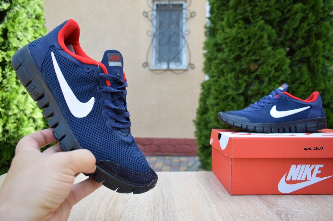 Кросівки розпродаж АКЦІЯ 550 грн останні розміри Nike 41р 26 см люкс копія