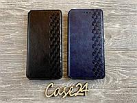 Кожаный чехол книжка Cubic на ZTE Blade A7 2020 (2 цвета), фото 1