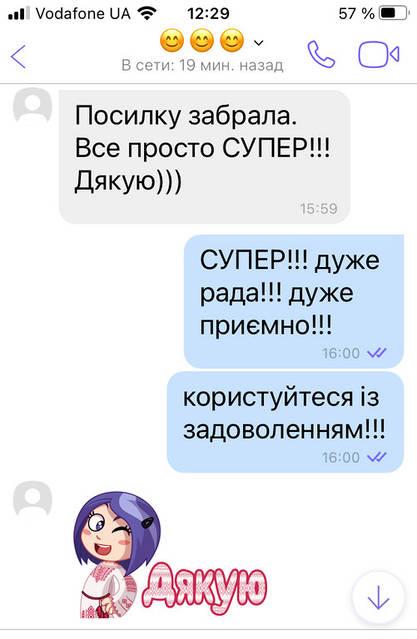 Отзыв от Наталии))) Сумка для фена Модель А041