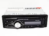1 din Автомагнитола Pioneer 3228BT Bluetooth (1 дин качественная магнитола в авто с блютузом), фото 6