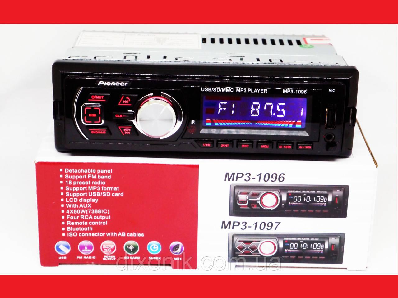 1 din Автомагнитола Pioneer 1096BT - Bluetooth, USB, AUX (1 дин магнитола со съемной панелью и блютуз)