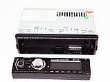 1 din Автомагнитола Pioneer 1096BT - Bluetooth, USB, AUX (1 дин магнитола со съемной панелью и блютуз), фото 3