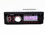 1 din Автомагнитола Pioneer 1096BT - Bluetooth, USB, AUX (1 дин магнитола со съемной панелью и блютуз), фото 4