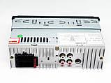 1 din Автомагнитола Pioneer 1096BT - Bluetooth, USB, AUX (1 дин магнитола со съемной панелью и блютуз), фото 5